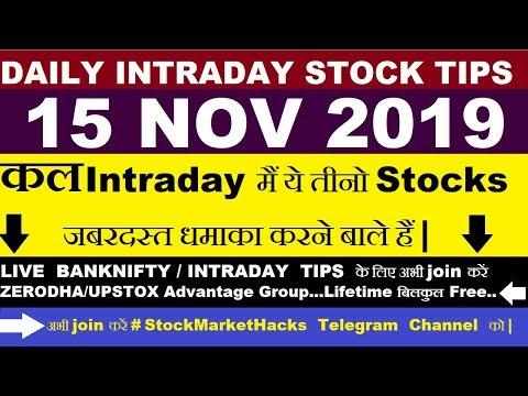 Intraday trading tips for 15 NOV 2019 | intraday trading strategy | intraday trading tips|