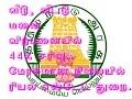 Download Video வீடு, வீட்டு மனை விற்பனையில் 44% சரிவு.. மோசமான நிலையில் ரியல் எஸ்டேட் துறை..!