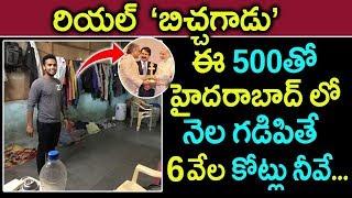 కొడుక్కి తండ్రి పెట్టిన పరీక్ష 6వేల కోట్లు రావాలంటే? Dravya Savji bhai Dholakia's Son Success Story