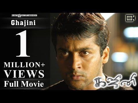 Watch ghajini