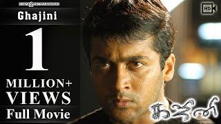 Ghajini - Full Movie | Suriya | Asin | Nayantara | A.R. Murugadoss | Harris Jayaraj | HD 1080p