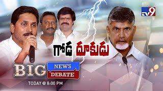 Big News Big Debate : Jumping Japongs in AP politics - RajinikanthTV9