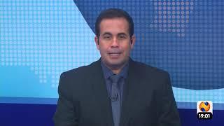 NTV News 02/02/2021