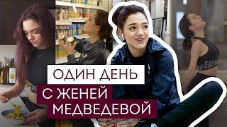 Что случилось в Пхенчхане в 2018 г.? Про Женю Медведеву