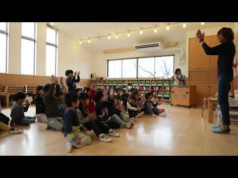 平成30年度 みなみ保育園 保育講座・実技編(まあ先生がやってきた!)3