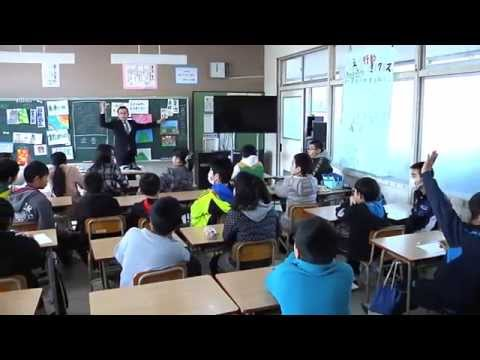 Shimominami Elementary School