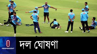 টাইগারদের ২৭ সদস্যের স্কোয়াড ঘোষণা করেছে বিসিবি || Bangladesh Cricket