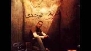 تحميل اغاني Karim_Naguib_-_Lwahdy MP3
