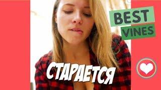 ПОДБОРКА ВАЙНОВ 2018 / НОВЫЕ ВАЙНЫ РОССИЯ КАЗАХСТАН #160