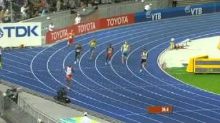 World Championships Berlin 2009, men's decathlon 400m