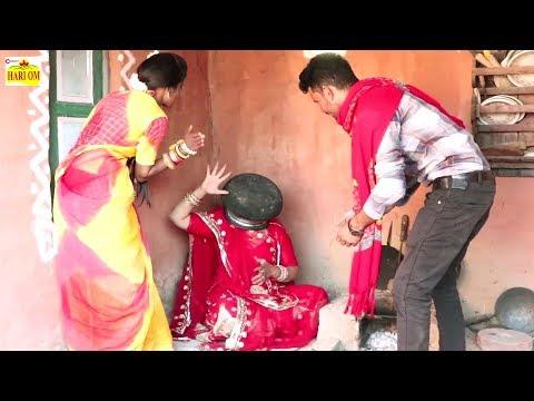 सास का सिर फॅसा बींदणी के चक्कर मे - सास बहु री जबरदस्त लड़ाई | Saas Bahu ki Ladai New Comedy कॉमेडी