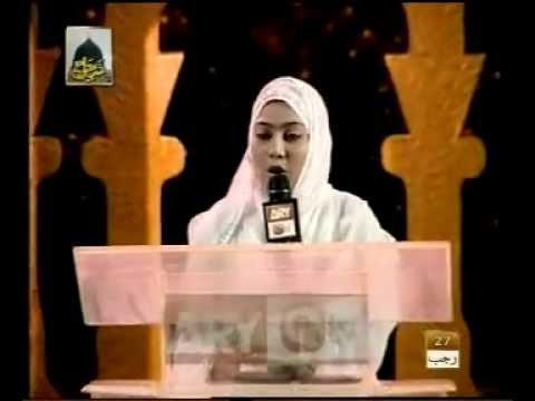 Muhammad pbuh Hamarey Bari