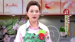 《美食鳳味》香料烤雞+五香醃豬肉