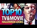 Top 10 Movie and TV Character Halloween Costume Ideas
