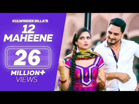 Kulwinder Billa : 12 MAHINE (Video Song) | Latest Punjabi Song 2019 | Lokdhun