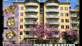 preview picture of video 'Житловий комплекс Сакура'