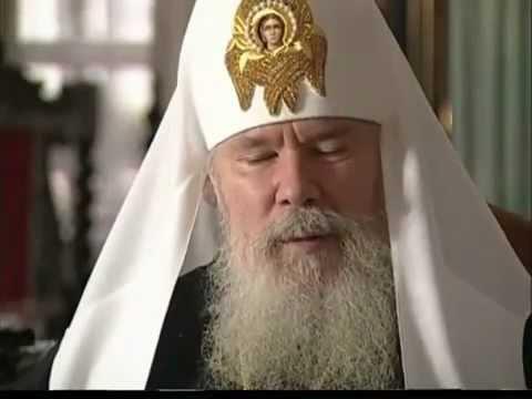 Обряд венчание в православной церкви стоимость