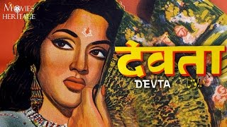 Devta 1956 Full Movie | Vyjayanthimala, Gemini Ganesan | Hindi Classic Movies | Movies Heritage