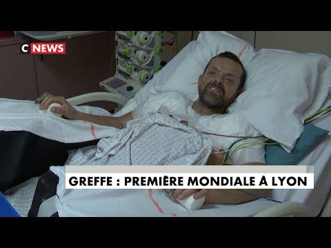 Lyon : un homme reçoit la première greffe de bras au monde Lyon : un homme reçoit la première greffe de bras au monde