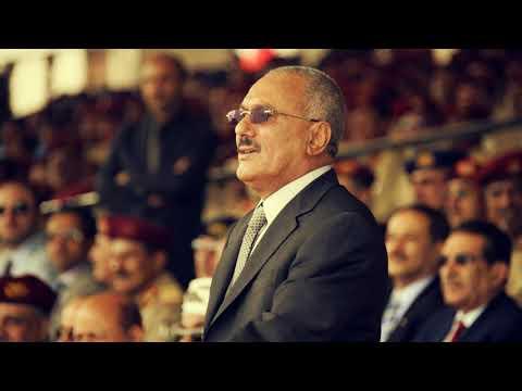 اغنية تبكي الحجر للشهيد الراحل الزعيم علي عبدالله صالح   شيرين عبدالوهاب