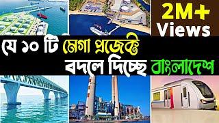 যে ১০ টি মেগা প্রজেক্ট বদলে দেবে বাংলাদেশ   10 Mega Project That Will Change Bangladesh  