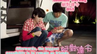 Afterwards然后 - Anthony Neely倪安東 *Eng Subs*