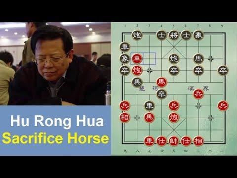 Hu Rong Hua Amazing Sacrifice Horse - Xiangqi Match - Learning Chinese Chess