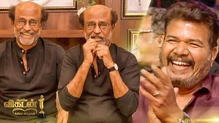 SHANKAR was Caught By POLICE - RAJINI Exclusive Speech| Ananda Vikatan Cinema Awards 2018