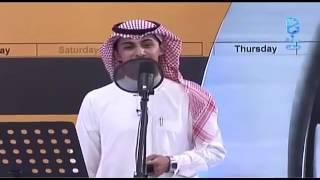 شيلة / حنا على الدنيا ضيوف ومسايير المنشد بندر الغيثي تحميل MP3