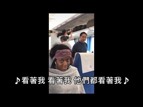 外國人在中國搭火車被一堆人盯著看,決定播歌表達他的心境