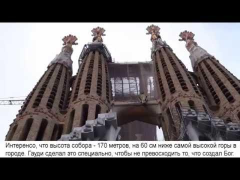 Храм г мыски