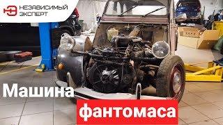 СИТРОЕН БЕШЕНЫХ МОНАШЕК ИЛИ ФАНТОМАСА!