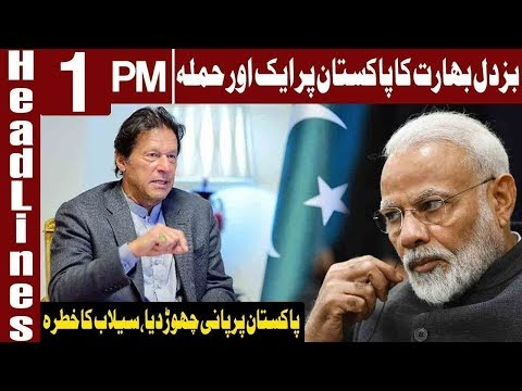 India Releases Water in Sutlej River | Headlines 1 PM | 19 August 2019 | Express News