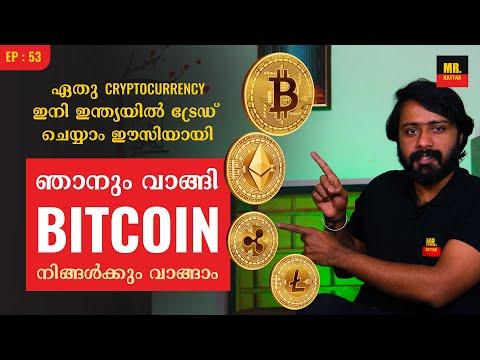 Bitcoin pool list