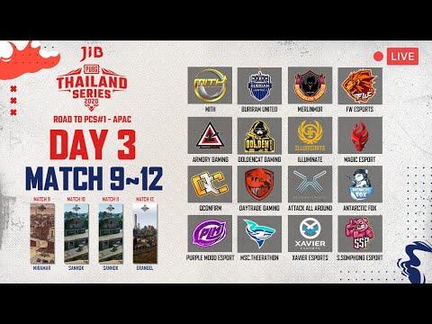 ชมสด! แข่งพับจี PUBG THAILAND SERIES 2020 ROAD TO PCS#1 - APAC วันที่ 3