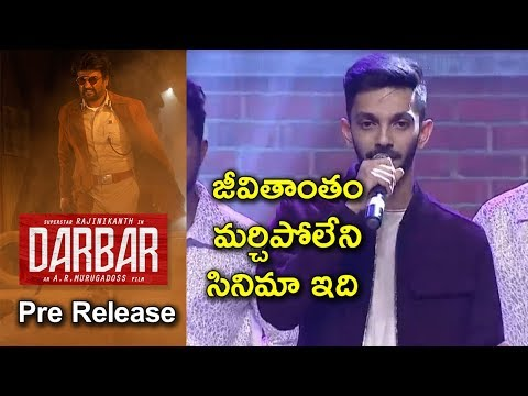 Anirudh Ravichander About Darbar At Pre Release Event