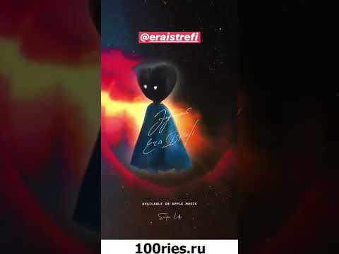 Элджей Инстаграм Сторис 21 июня 2019