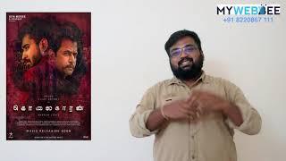 Kolaigaran review by prashanth