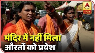 Top News: Watch Top 25 News Of The Day   ABP News