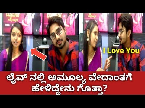 ಲೈವ್ ನಲ್ಲಿ ಅಮೂಲ್ಯ ವೇದಾಂತಗೆ ಹೇಳಿದ್ದೇನು ಗೊತ್ತಾ? Gattimela Amulya Vedanth Live Video | #Zeekannada |