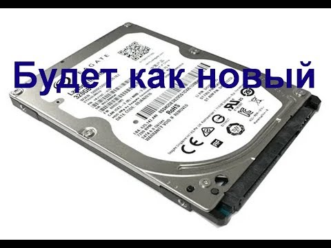 Восстановление к заводскому состоянию жесткого диска HDD laptop Seagate. Все дефекты в P-list