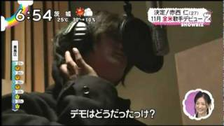 ZIP 10.10.11 JIN AKANISHI TEST DRIVE.flv