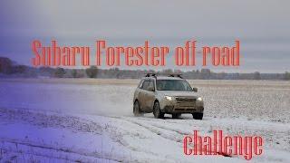 Subaru Forester SH off road взятие точек на бездорожье