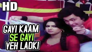 Gayi Kaam Se Gayi Yeh Ladki | Kishore Kumar | Anjane Mein