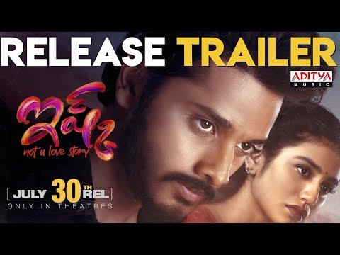 Ishq Movie Release Trailer