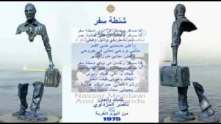 تحميل و مشاهدة الفنان ناصر المزداوي MP3
