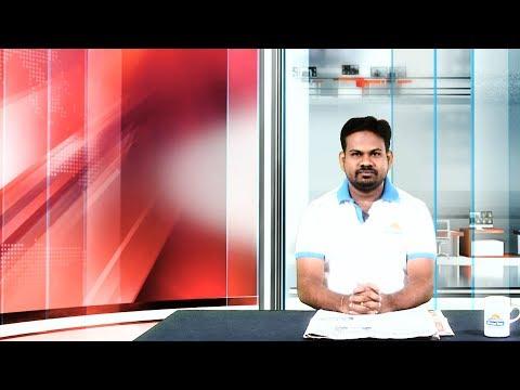 News paper in Sri Lanka : 19-08-2017