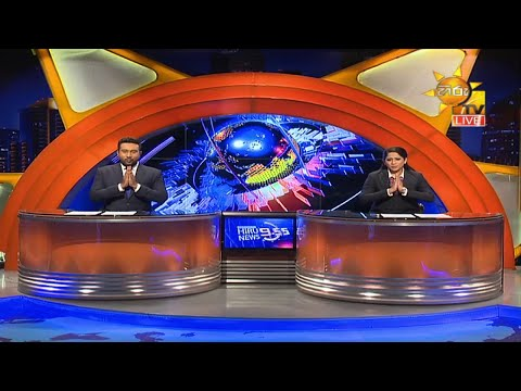 Hiru News 9.55 PM | 2020-10-22