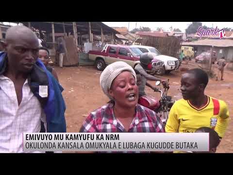 Okulonda kansala omukyala e Rubaga kugudde butaka