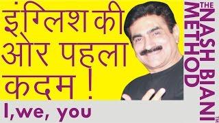 Spoken English In Hindi - Urdu. English Grammar.English Speaking.Level 1Lsn 1-A